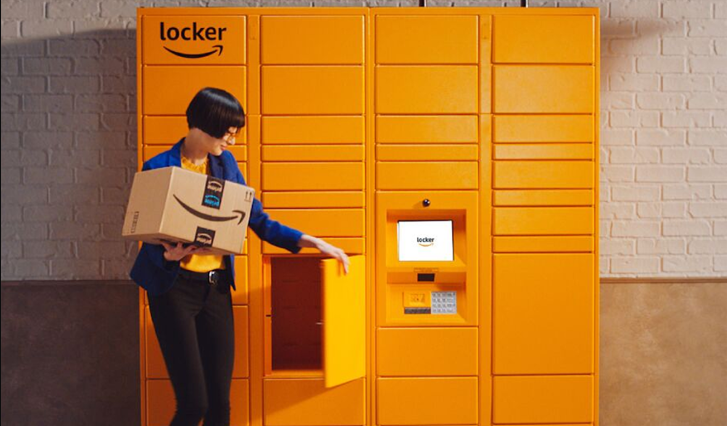 Amazon hub locker